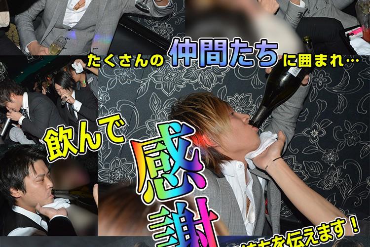 キラキラのタワーで輝く…!club Arrows 神夜 北斗人 CAP 1周年イベント!4