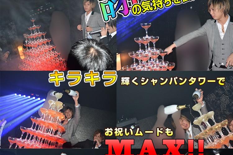 キラキラのタワーで輝く…!club Arrows 神夜 北斗人 CAP 1周年イベント!5