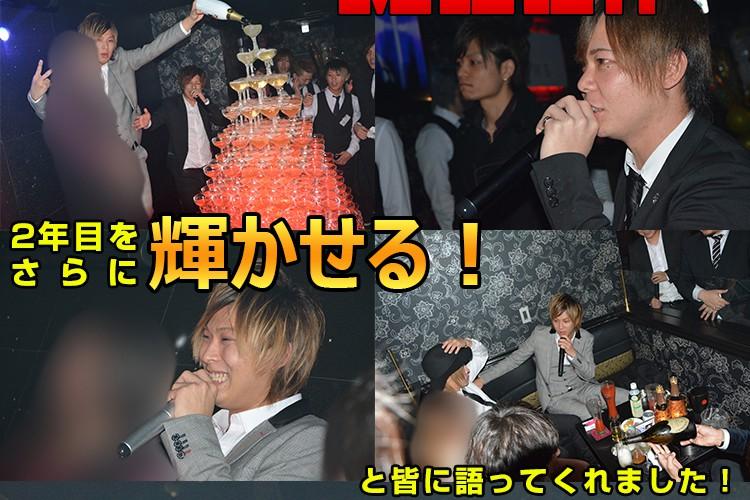 キラキラのタワーで輝く…!club Arrows 神夜 北斗人 CAP 1周年イベント!6