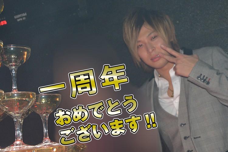 キラキラのタワーで輝く…!club Arrows 神夜 北斗人 CAP 1周年イベント!7